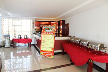 GreenTree Inn Zhangjiakou YuCounty BusStation Business Hotel - Buffet  - #0