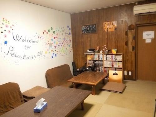 Peace House Showa, Osaka