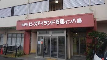 ホテル ピースアイランド石垣イン八島