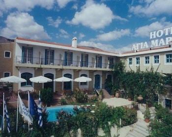 __{offers.Best_flights}__ Hotel Agia Markella