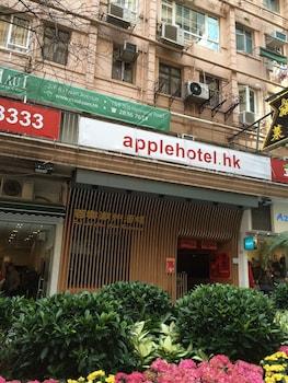 Hotel - Apple Hotel