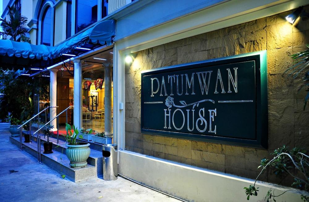 パトゥムワン ハウス