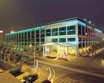 Hotel - Hengfeng Haiyue International Hotel
