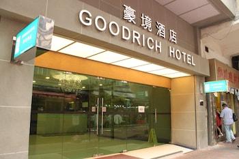 Hotel - Goodrich Hotel
