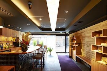 VILLA ANEYAKOJI Lobby Lounge