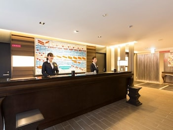 HOTEL GRAND BACH SELECT KYOTO Reception