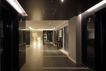 HOTEL GRAND BACH SELECT KYOTO Lobby