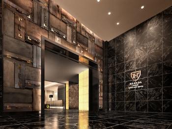 THE ROYAL PARK HOTEL TOKYO HANEDA Lobby