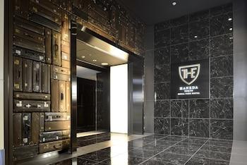 THE ROYAL PARK HOTEL TOKYO HANEDA Interior Entrance