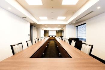 THE ROYAL PARK HOTEL TOKYO HANEDA Meeting Facility