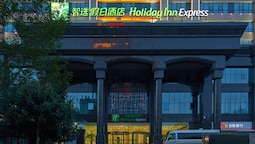 Holiday Inn Express Luoyang City Center, an IHG Hotel