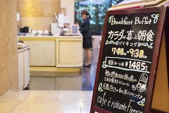 HOTEL CENTURY 21 HIROSHIMA Buffet
