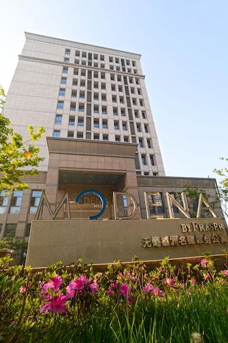 Modena by Fraser New District Wuxi, Wuxi