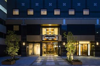 Hotel - APA Hotel Hanzomon Hirakawacho