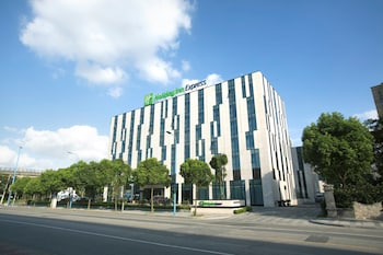 Hotel - Holiday Inn Express Shanghai Gongkang