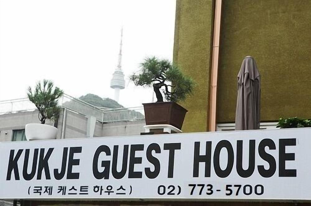 キキェ ゲストハウス ミョンドン