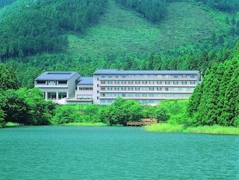 Hotel - Kyukamura Fuji