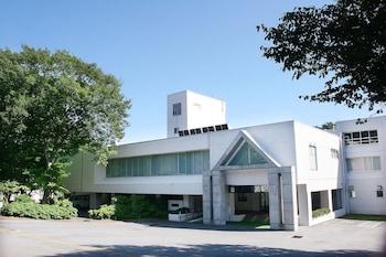 Kyukamura Rikuchu-Miyako - Featured Image  - #0
