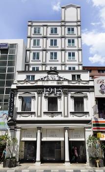 ホテル 1915 (新尚旅店)