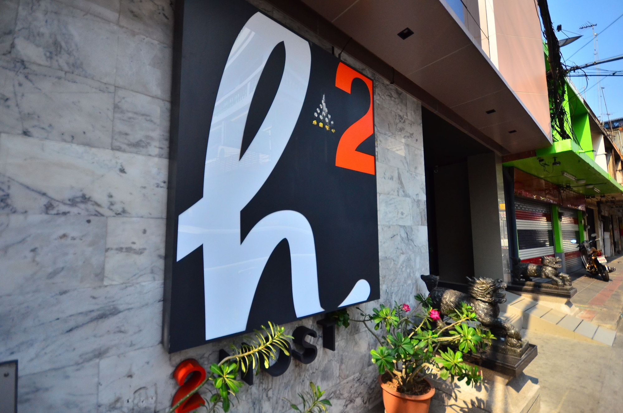H2 Hotel, Sathorn