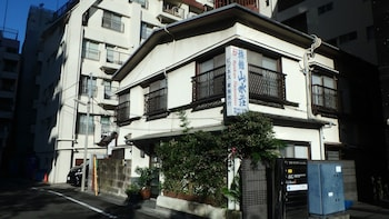 Hotel - Ryokan Sansuiso