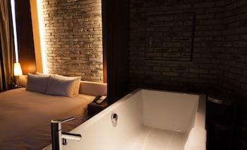 SHIBUYA GRANBELL HOTEL Deep Soaking Bathtub