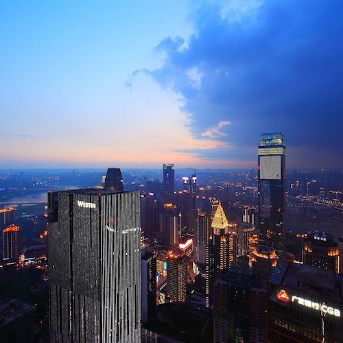. The Westin Chongqing Liberation Square