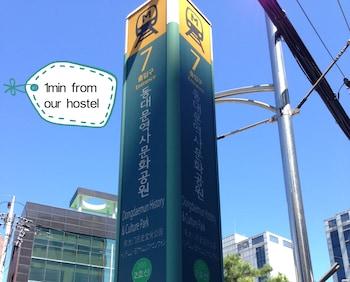 東大門ファシンホステル