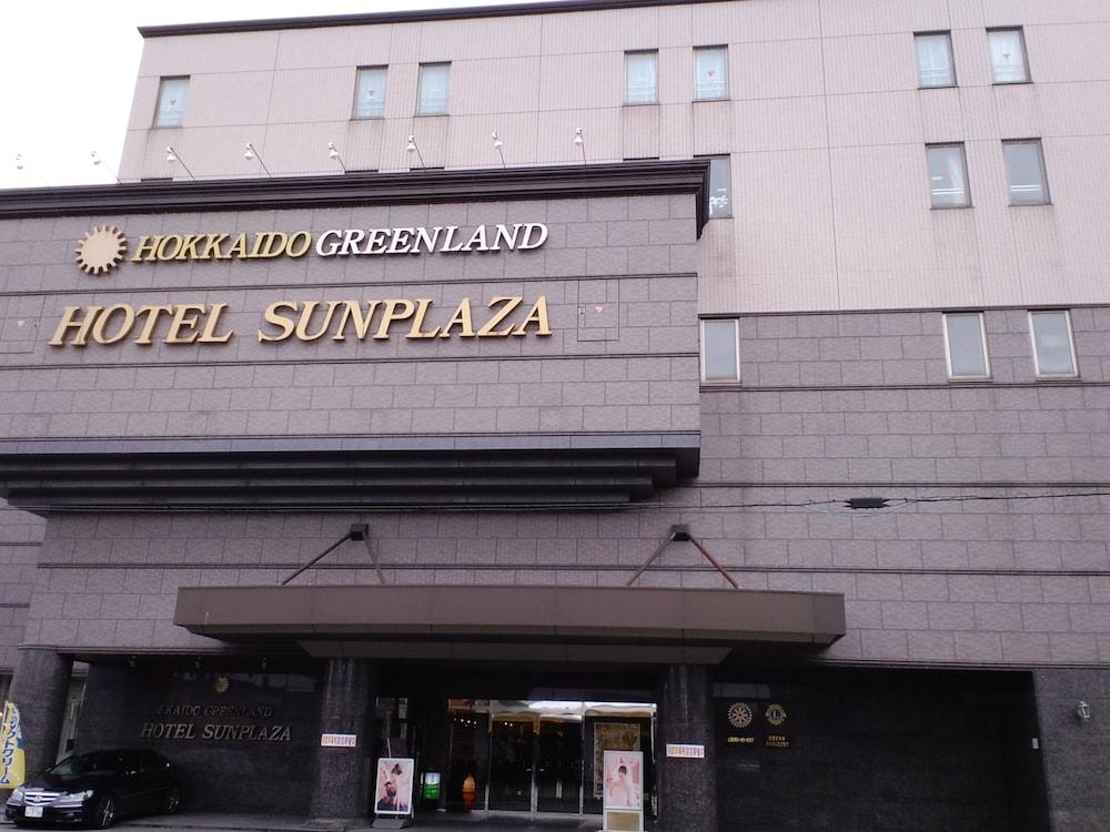 北海道グリーンランド ホテルサンプラザ