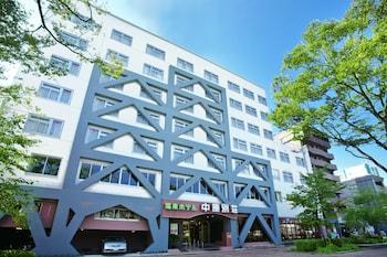 温泉ホテル中原別荘(客室禁煙・耐震改修済)