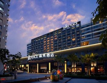 台南晶英酒店 Silks Place Tainan