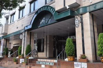 HOTEL HIMEJI PLAZA Property Entrance