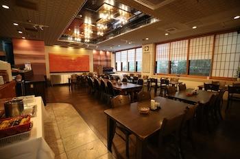 HOTEL HIMEJI PLAZA Food and Drink