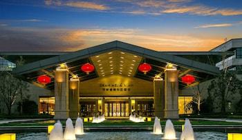 Hotel - Gran Meliá Xian