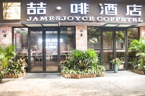 James Joyce Coffetel (guangzhou exhibition center branch), Guangzhou