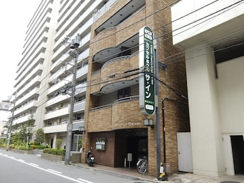 Hotel - Capsule Hotel The Inn