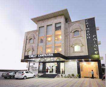 Hotel - Hotel Crimson Palace