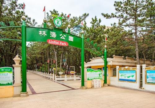 . Holiday Inn Express Weihai Hi-Tech Zone, an IHG Hotel