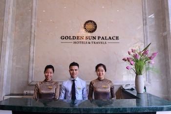 ゴールデン サン パレス ホテル