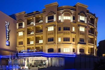Hotel - Radisson Blu Hotel Dhahran