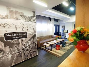 Hotel - Dizengoff Avenue Hotel