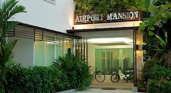 Hotel - Airport Mansion Phuket