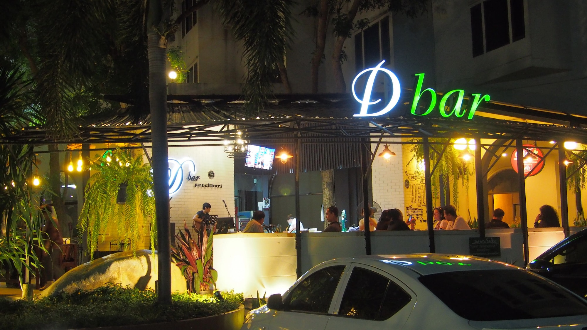 Royal Diamond Hotel, Muang Phetchaburi