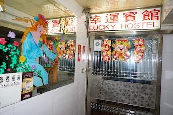 Hotel - Lucky Hostel
