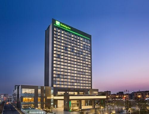 . Holiday Inn Putian Xiuyu
