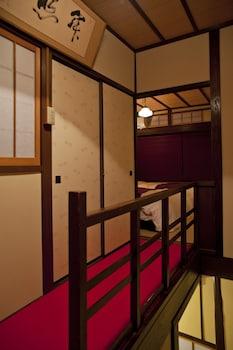 OYADO KIYOMIZU SHICHIFUKU Room