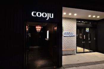 Hotel - Hotel cooju Kawasaki