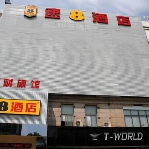 Super 8 Hotel Yiwu Binwang, Jinhua