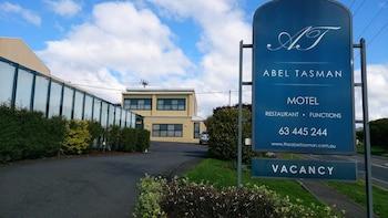 亞伯塔斯曼飯店 The Abel Tasman