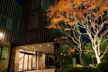 ARIMA ONSEN MOTOYU RYUUSENKAKU Front of Property - Evening/Night